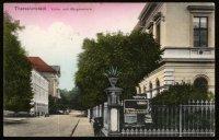 Bývalá národní škola r. 1915