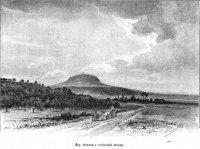 Říp zr. 1886zvýchodní str.